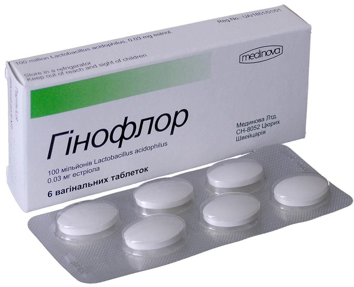 Лечение дисбиоза влагалища 26 фотография
