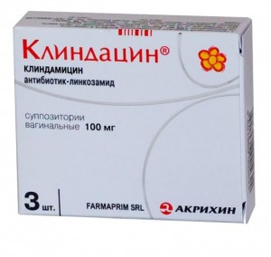 Клиндамицин Цена Капсулы Инструкция По Применению - фото 5