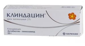 Клиндамицин таб
